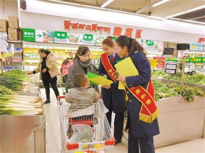 Tibet: Konsumenten geben ihr Geld vernünftig aus