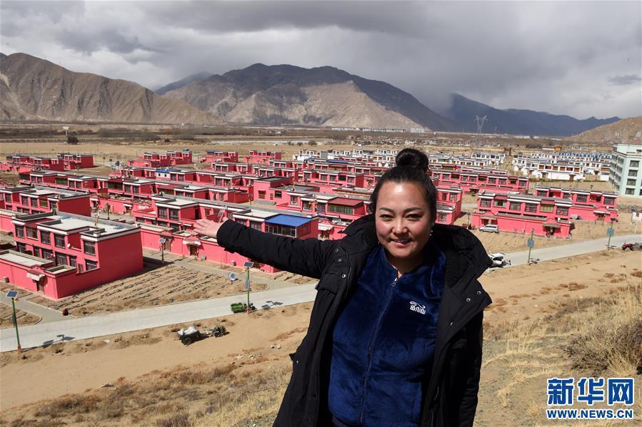 Armutsbekämpfung der tibetischen Funktionärin Sonam Yangji