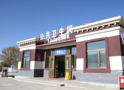 Über 1000 Toiletten in Qinghai gebaut und renoviert