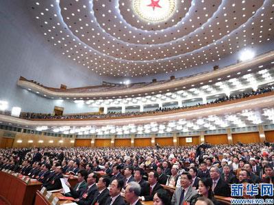 Abschlusszeremonie der ersten Tagung des 13. NVK in Beijing