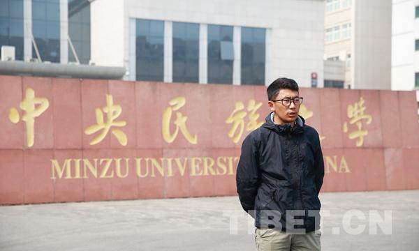 Tibetischer Student: Staatliche Politik hilft meiner Heimat