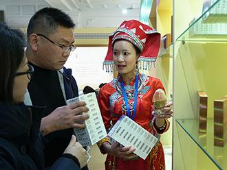 世界三七之乡在民族文化宫展现建州60周年巨变
