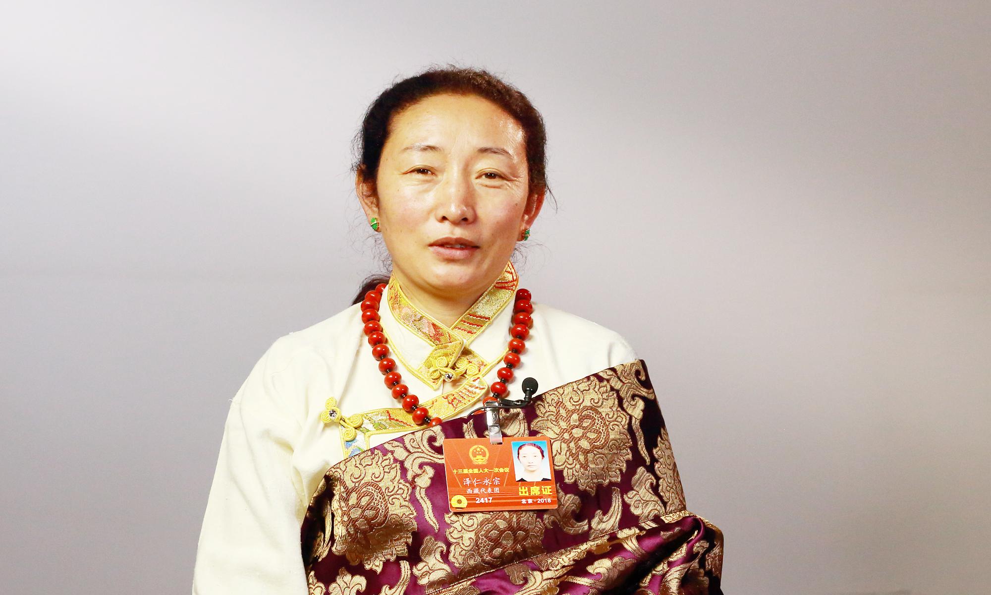 两会代表:昌都基层藏医泽仁永宗
