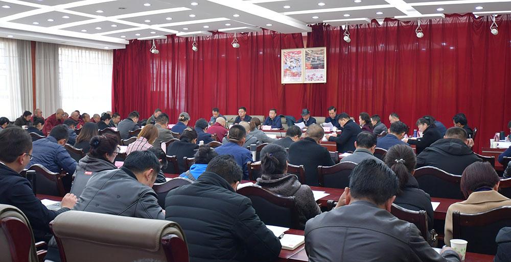 区党委统战部组织各族各界人士传达学习全国两会精神