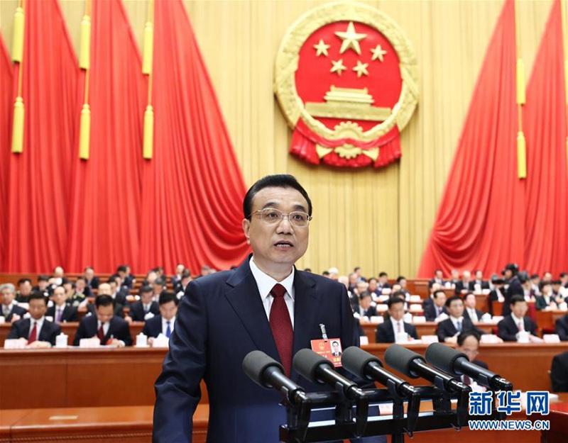 1. Tagung des 13. Nationalen Volkskongresses in Beijing eröffnet