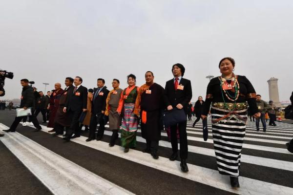 PKKCV-Mitglieder des Autonomen Gebiets Tibet