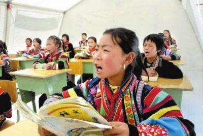 Ngawa: Unterrichtsbedingungen in tibetischen Dörfern stark verbessert