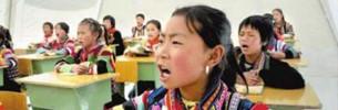 Ngawa: Unterrichtsbedingungen verbessert
