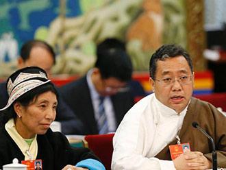 全国人大西藏自治区代表团举行全体会议