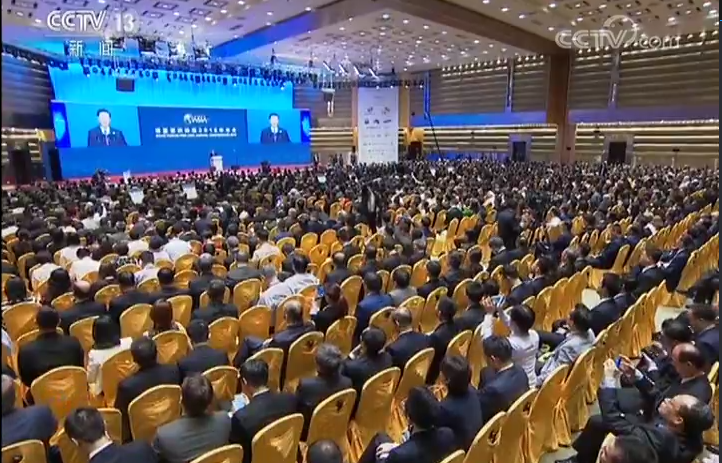 习近平主席出席博鳌亚洲论坛年会开幕式并发表重要主旨演讲