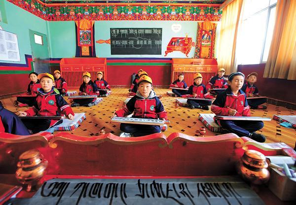 Flächendeckende Einführung der Schulpflicht in Nagqu
