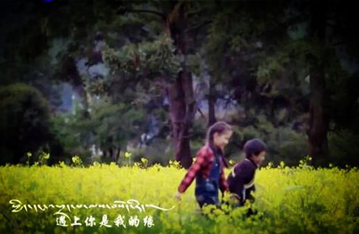 [Musik Video] Du bist mein Schicksal
