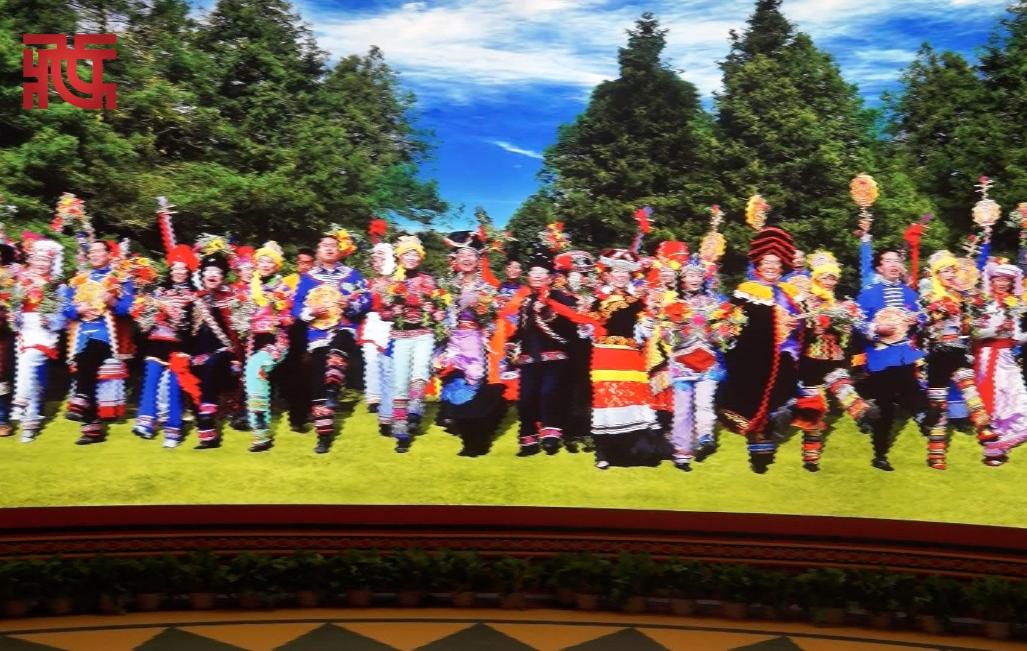 云南楚雄彝族自治州成立60周年成就展在京展出