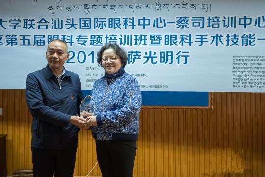 """Das Projekt """"Lhasa Licht"""" lässt Kataraktpatienten wieder sehen"""