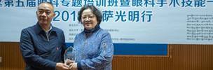 """Projekt """"Lhasa Licht"""" l?sst Kataraktpatienten wieder sehen"""