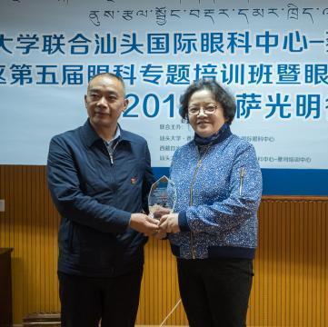Free surgery helps cataract suffers regain eyesight in Tibet