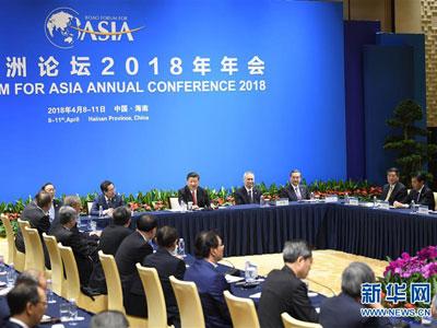 Xi Jinping trifft Unternehmer auf dem Boao-Asienforum