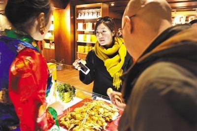 """""""Reines Land aus Lhasa"""" präsentieren Hochplateau-Besonderheiten"""