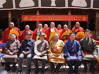西藏9名高僧获藏传佛教格鲁派最高学位