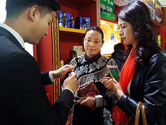 大美彝乡在民族文化宫展现建州60周年巨变