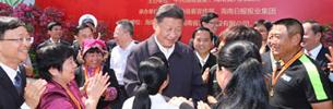 Xi Jinping: ZK der KP Chinas unterstützt Freihandelspilotzone in Hainan