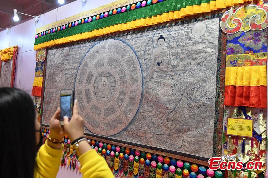 Thangka Mal-Show in Lanzhou