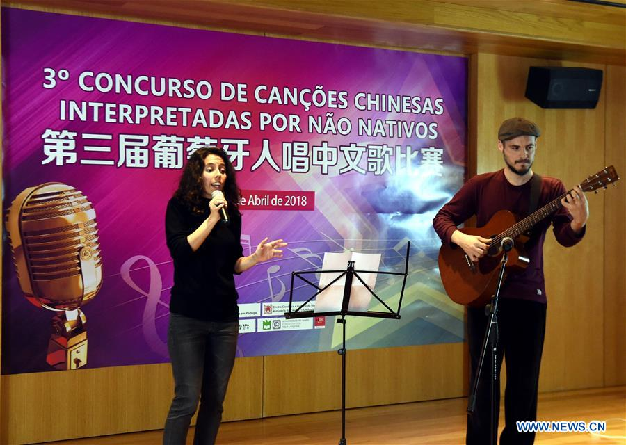 Portuguese singing Chinese song contest held in Lisbon