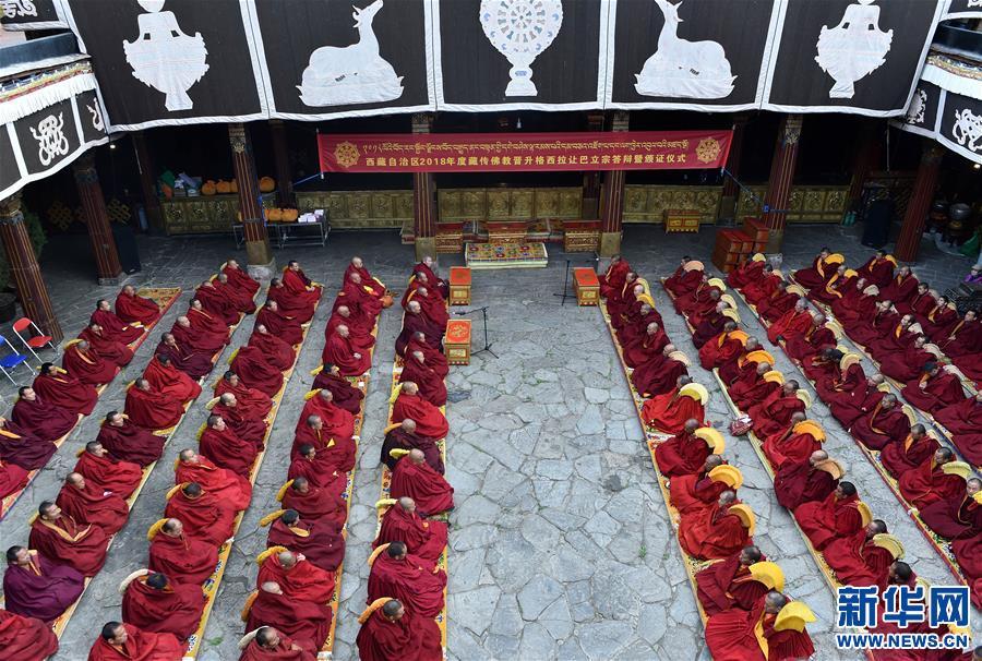 9 Mönche in Tibet erhielten Geshi-Lharamba-Titel