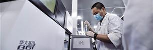 Bau einer Probenbank der humangenetischen Ressourcen beginnt