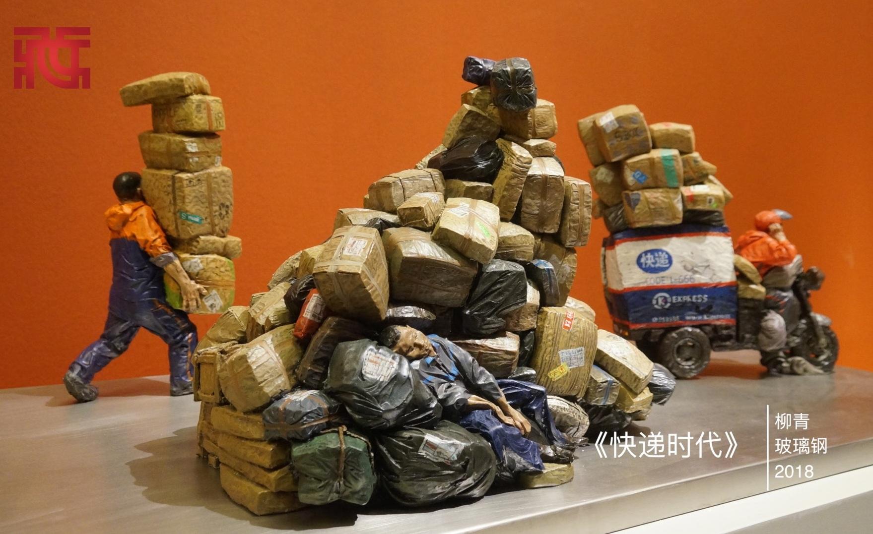 铸时代篇章青年雕塑家作品展在京举办