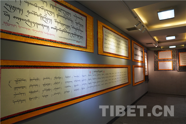 Kulturfest zum 335. Geburtstag von Tshangyang Gyatsho eröffnet