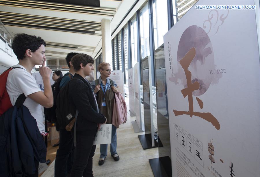 Ausstellung am Tag der chinesischen Sprache in Genf
