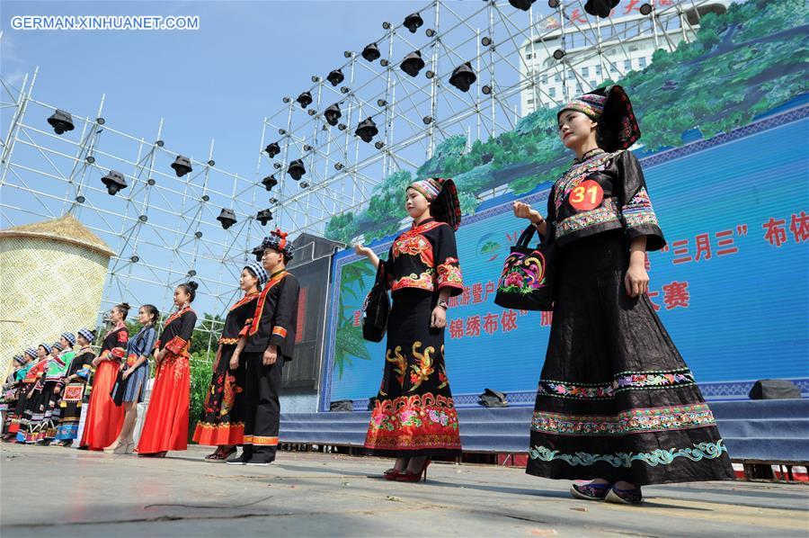 Designwettbewerb für Kostüme der ethnischen Gruppe Buyi in Guizhou veranstaltet