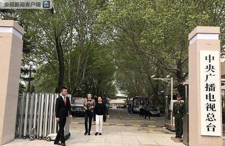 China weiht neue staatliche Medienorganisation ein