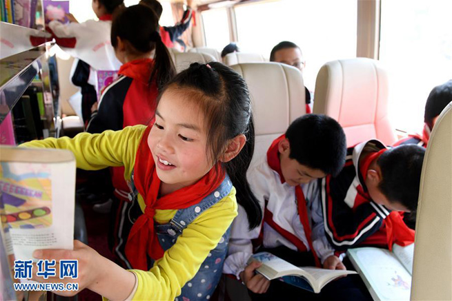 Mobile Bibliothek in Anhui