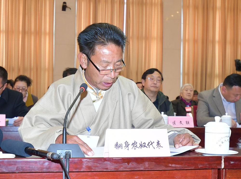 没有共产党就没有新西藏