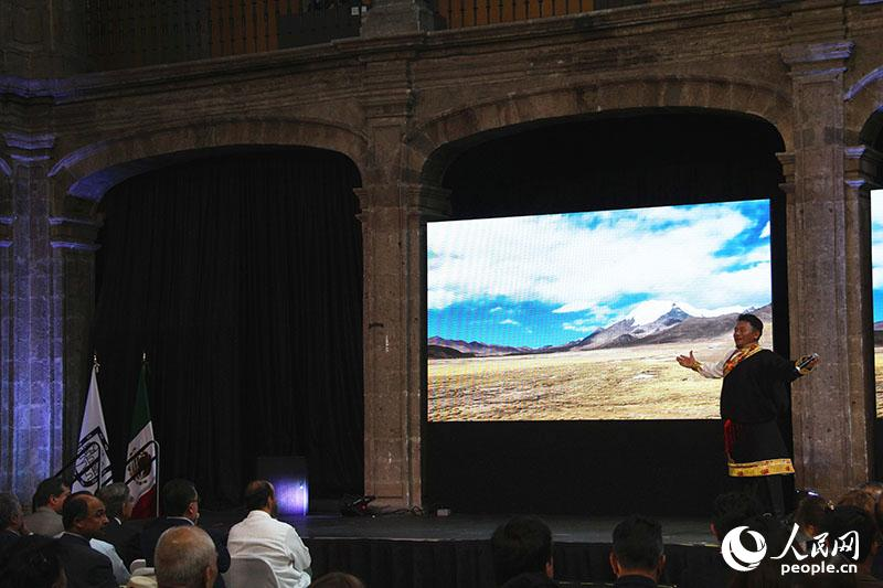 Exhibition on Tibet held in Mexico