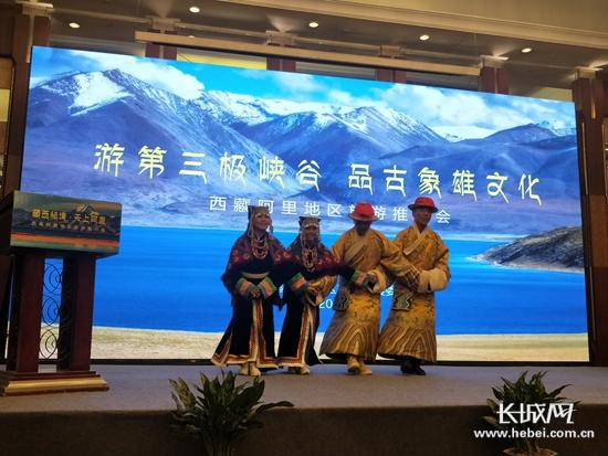 Werbeaktion für Tourismus in Ngari kommt nach Ostchina