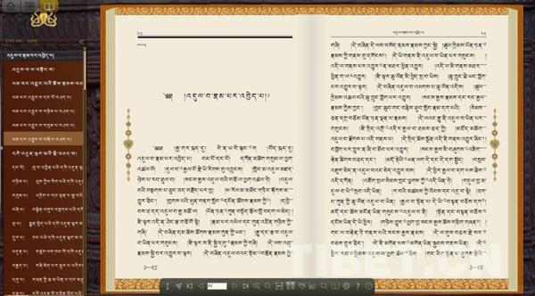 """Letztes Redigieren des E-Books """"Der chinesische buddhistische Kanon"""""""
