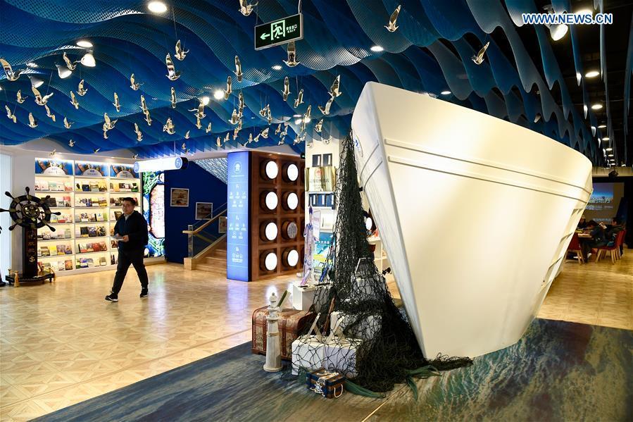 Qingdao: Buchhandlung mit Meeresstil zieht Leser an