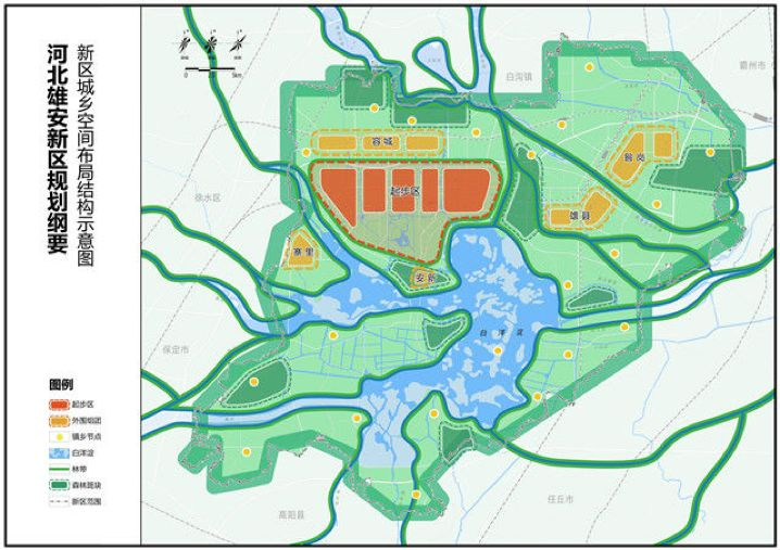 Plan für neue Zone Xiong'an veröffentlicht