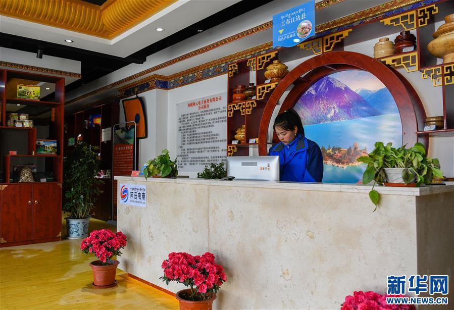 Nyingchi in Tibet: Online-Händler auf dem Land
