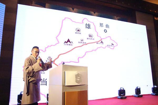 Tibet: 3. Kultur- und Tourismusfest des Tibetischen Raupenpilzes findet bald statt