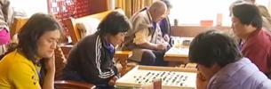 Neuntes Tibet-Go-Turnier findet in Aba statt