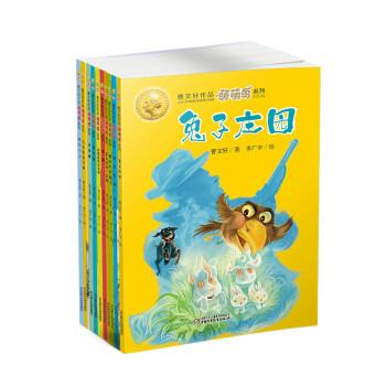 Nepal publishes Chinese books