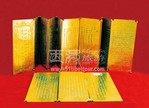 Archiv der nationalen Kunstschätze in Tibet: unzählbare Schätze