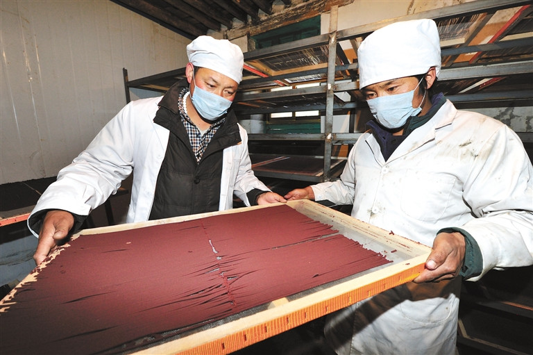 Characteristic industries developed to fight poverty in Nyingchi