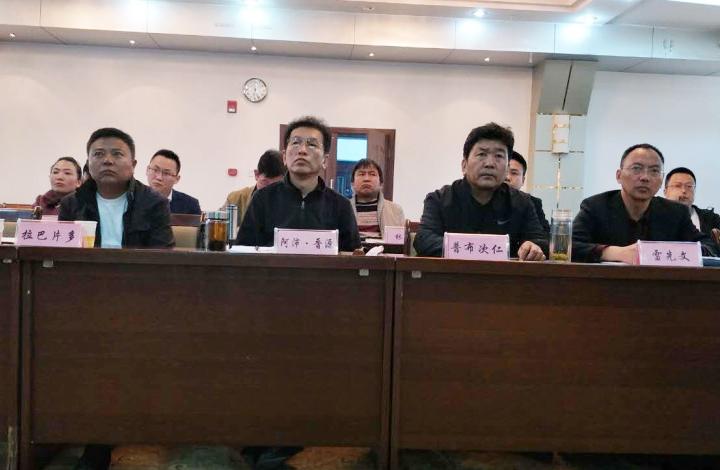 西藏自治区工商联召开座谈会广泛征求民营企业意见建议