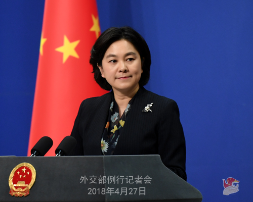 US Senate ignorant and arrogant pointing fingers at China's domestic affairs