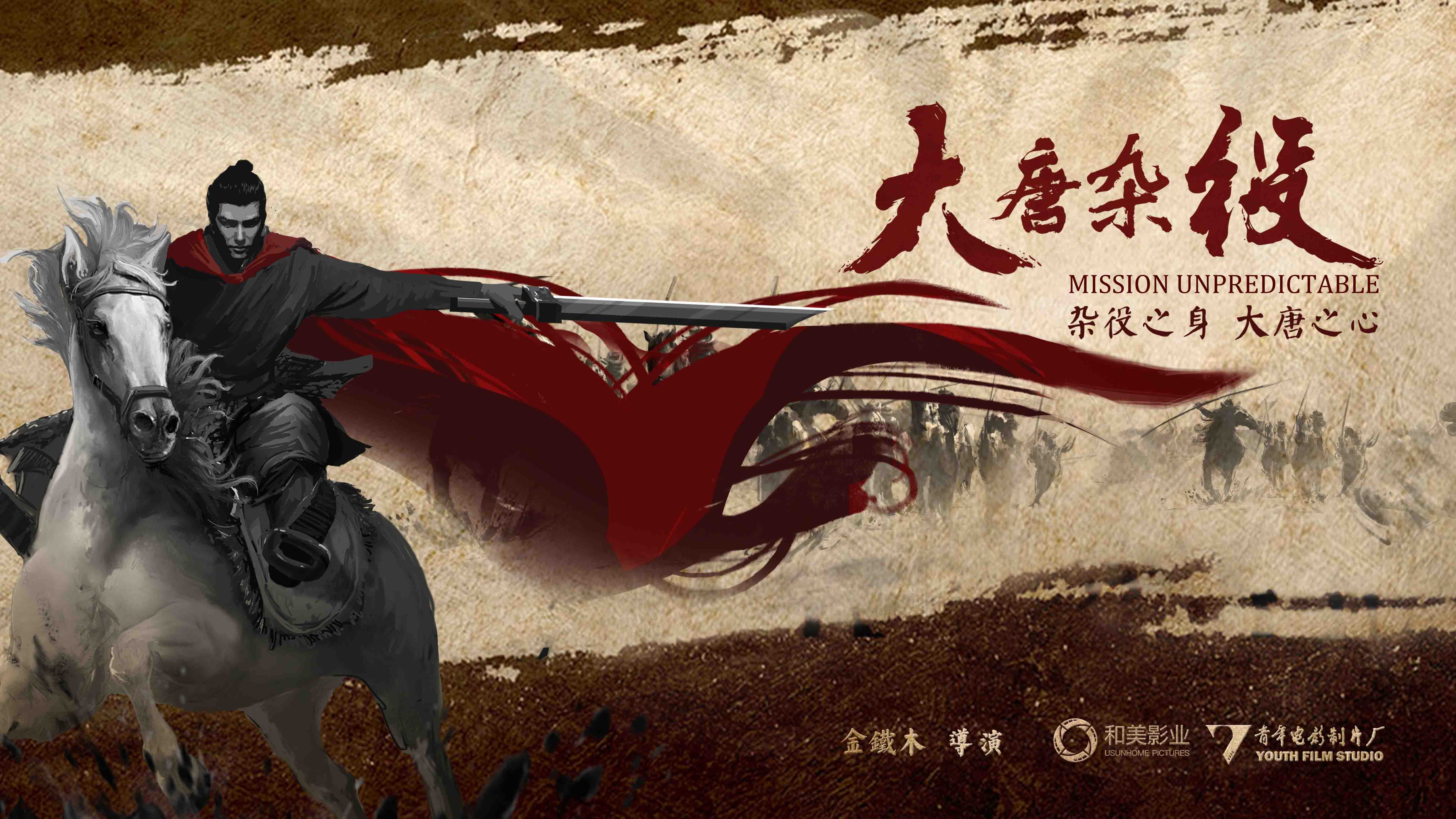 Legendary Princess Wencheng comes to big screen